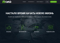 Cashup System - Cashproject Group - cashproject.ru (cashproject.ru)